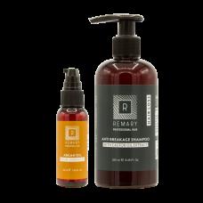 Set anticădere pentru păr cu extract din ulei de argan - Hair Loss - Remary - 2 produse