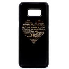 "Husa vintage din lemn acacia pentru Samsung Galaxy S8, pirogravura - Acacia wood vintage case for Samsung Galaxy S8, phyrography ""Heart with a Multilingual Message"""