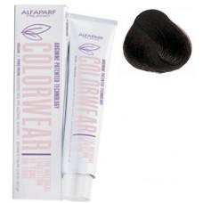 Vopsea semi-permanenta fara amoniac profesionala - 6.3 - Professional Hair Dye - Color Wear - Alfaparf Milano - 60 ml
