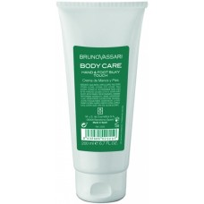 Crema hidratanta de maini si picioare - Hand & Foot Silky Touch - Body Care - Bruno Vassari - 200 ml