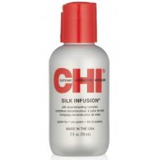 Tratament regenerant cu matase naturala - Silk Infusion - CHI - 59 ml