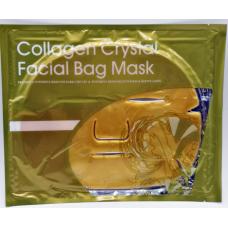 Masca cu cristale de colagen natural extras din plante, alantoina si ulei esential de trandafir pentru ten - Collagen Crystal Facial Bag Mask
