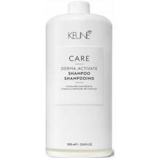 Sampon cu biotina impotriva caderii parului - Derma Activate Shampoo - Keune - 1000 ml