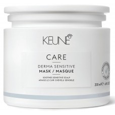 Masca Calmanta Pentru Scalpul Sensibil - Derma Sensitive Mask - Keune - 500 ml