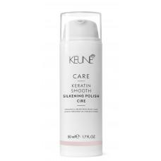 Cremă cu cheratină pentru disciplinare și strălucire - Keratin Smooth - Silkening Polish Cire - Keune - 50 ml