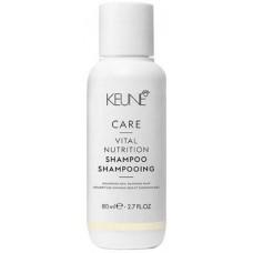 Sampon nutritiv si hidratant pentru par intens degradat - Shampoo - Vital Nutrition - Keune - 80 ml