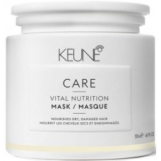 Masca hidratanta intens nutritiva pentru par profund degradat - Vital Nutrition Mask - Keune - 500 ml