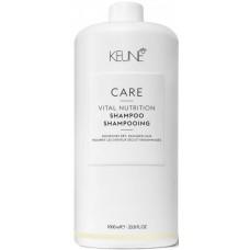 Sampon nutritiv si hidratant pentru par intens degradat - Vital Nutrition Shampoo - Keune - 1000 ml