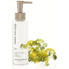 Ulei demachiant non-gras - 67 - Clarifying Cleansing Oil - Maria Galland - 200 ml