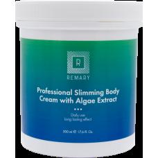 Crema profesionala pentru slabit cu alge - ...